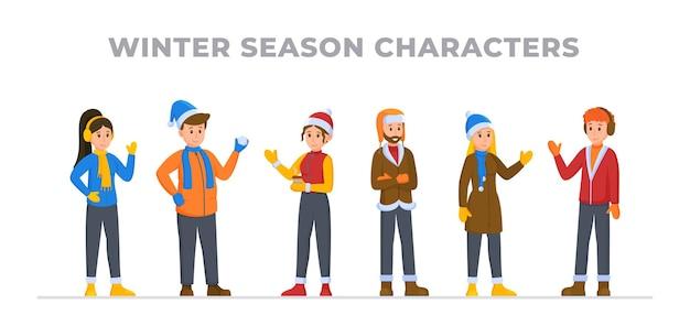 白い背景で隔離の冬の文字のベクトルイラスト。冬の服を着ている漫画の人々のセットです。寒さの中で外に立っている男の子、女の子、男性と女性。