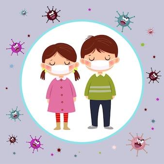 防護マスクを身に着けている子供のベクトルイラスト。 covid-19またはコロナウイルス2019-ncovの病気の予防のコンセプトと漫画の子供たち。