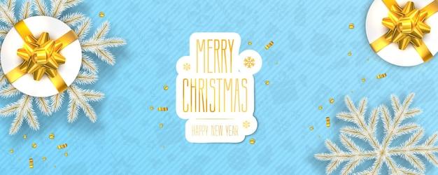 クリスマスと新年の背景のベクトル図