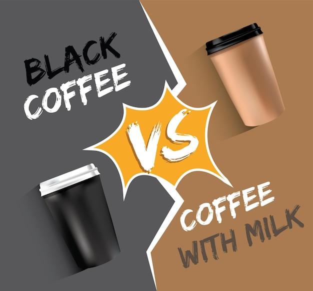 動いているコーヒーカップのベクトル図