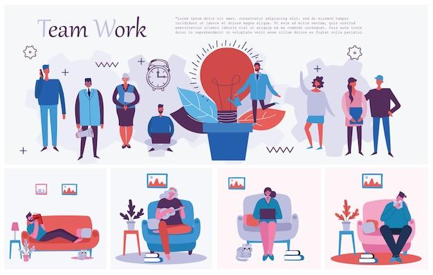 チームの仕事、ビジネス、スタートアップの概念のベクトルイラスト