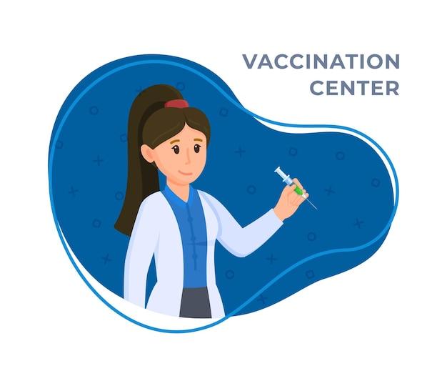 Векторная иллюстрация вакцинации против коронавируса защита от вирусов пандемия