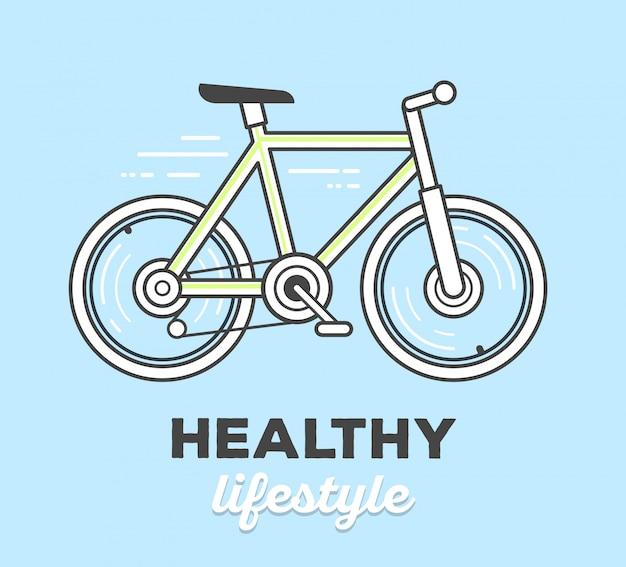 青色の背景にテキストで創造的なスポーツ自転車のベクターイラストです。健康的な生活様式