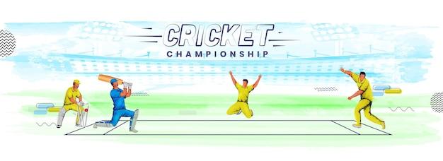 チャンピオンシップコンセプトの水彩効果スタジアムの背景にアクションポーズでクリケット選手のベクトルイラスト。