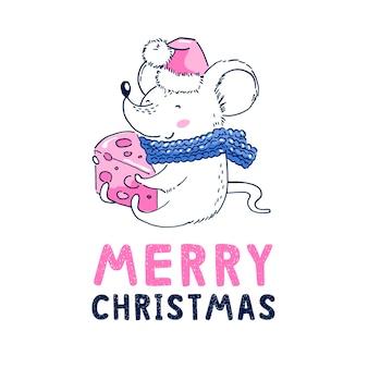 치즈와 함께 귀여운 작은 마우스의 벡터 일러스트 레이 션. 메리 크리스마스 글자입니다. 엽서.