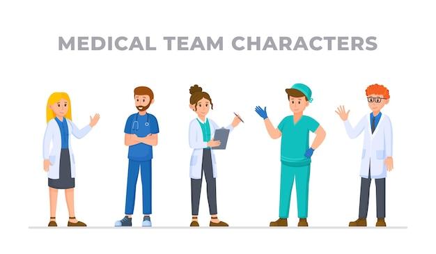 Векторная иллюстрация набора врачей, изолированные на белом фоне бригада медицинского персонала