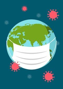 医療マスクと地球のベクトルイラスト。ウイルス発生の概念