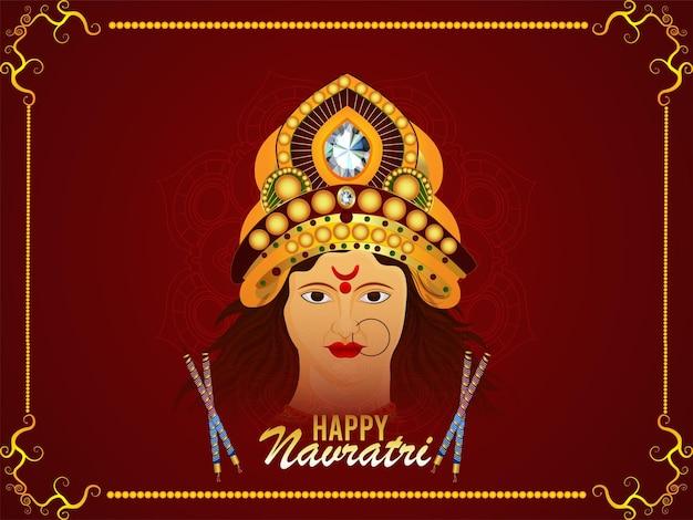 幸せなnavratriのための女神ドゥルガーのベクトル図