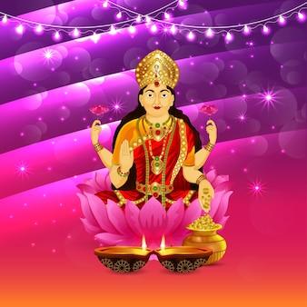 幸せなディワリ祭のための女神ラクサミのベクトルイラスト