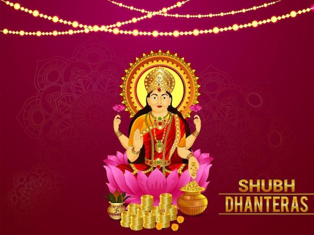 Shubhdhanterasお祝いグリーティングカードの女神laxamiのベクトルイラスト