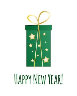 Векторная иллюстрация поздравительной открытки на новый год в плоском стиле