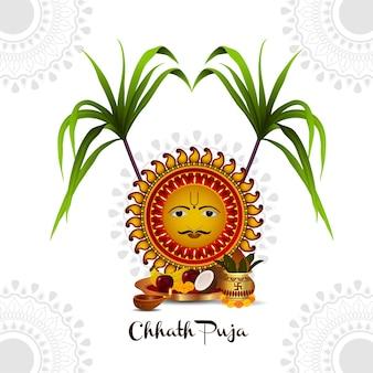 Векторная иллюстрация счастливой чхат пуджи, солнечный фестиваль индии