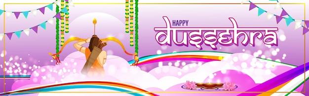 Векторная иллюстрация happy dussehra, приветствуя индийский фестиваль с праздничными элементами