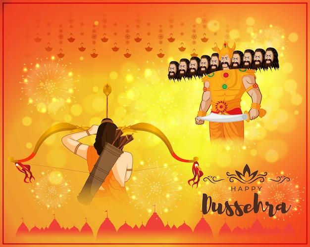 Векторная иллюстрация приветствия happy dussehra