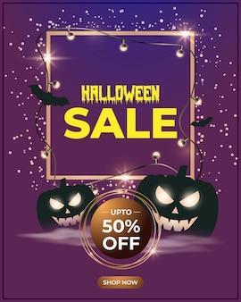 Векторная иллюстрация шаблона продажи happy halloween