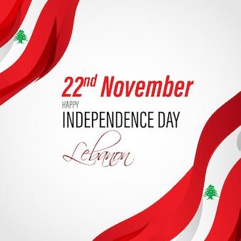 幸せなレバノン独立記念日の愛国的なバナーのベクトル図
