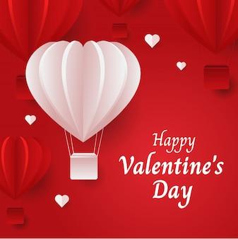 紙と幸せなバレンタインデーのベクトルイラスト、空気中の赤、ピンクのハートの風船をカット