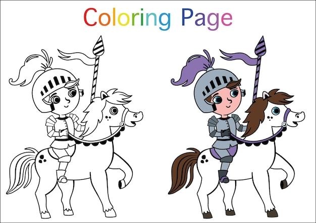 Векторная иллюстрация рыцаря для живописи