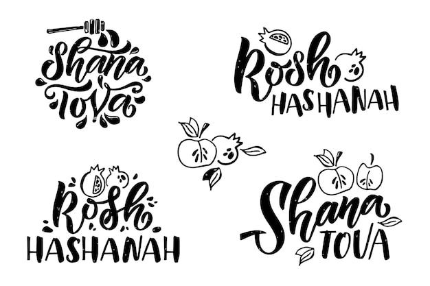 Векторная иллюстрация надписи типографии для плаката значка значка еврейского нового года рош ха-шана