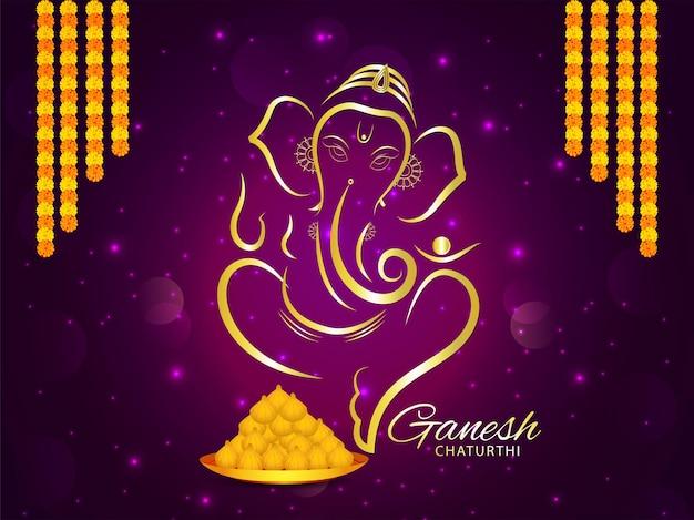 幸せなガネーシュチャトゥルティのための主ガネーシャのベクトルイラスト