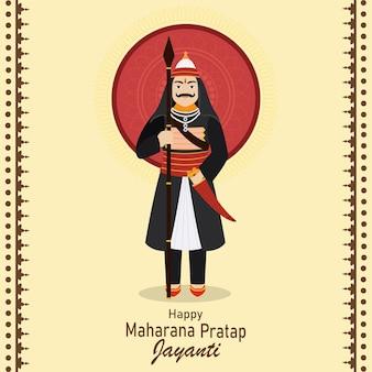 Maharana pratapjayantiお祝いの背景のベクトル図