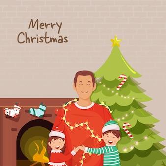 Векторная иллюстрация человека, обнимающего своих детей с декоративной елкой и камином на бежевом фоне кирпичной стены для счастливого рождества.