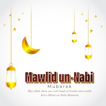 Mawlid unnabimubarak挨拶のベクトルイラスト