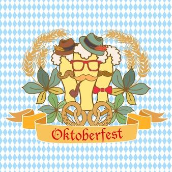 紋章付きオクトーバーフェストのロゴテンプレートのベクトルイラスト。ドイツのお祭りの紋章のロゴタイプ。ヴィンテージのバッジとアイコン。手でスケッチしたモダンなアイコン。オクトーバーフェストのラベル。