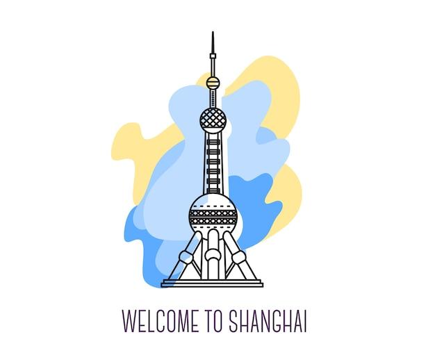 Векторная иллюстрация восточной жемчужины телебашни. шанхайский ориентир. символ китая. достопримечательности азии