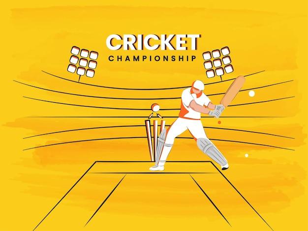 クリケット選手権の黄色の水彩画効果スタジアムの背景にアウトバッツマンプレーヤーのベクトルイラスト。