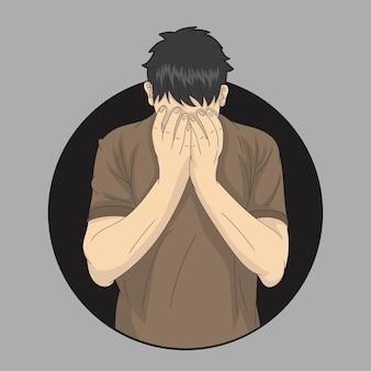 슬프고 실망한 사람들의 벡터 그림