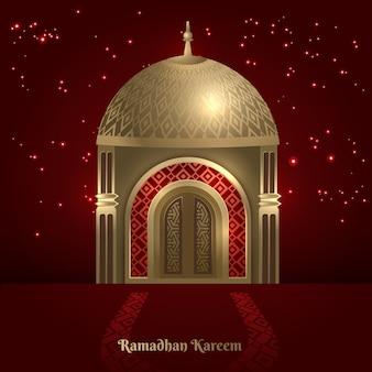 Векторная иллюстрация шаблон поздравительной открытки рамадан карим