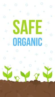 Векторная иллюстрация безопасных органических. концепция растущего парохода из земли. баннер охраны природы.
