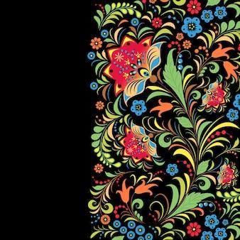 Векторная иллюстрация традиционного русского цветочного узора