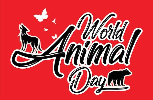 인사말 카드 배너 및 포스터에 적합한 세계 동물의 날의 벡터 일러스트 레이 션