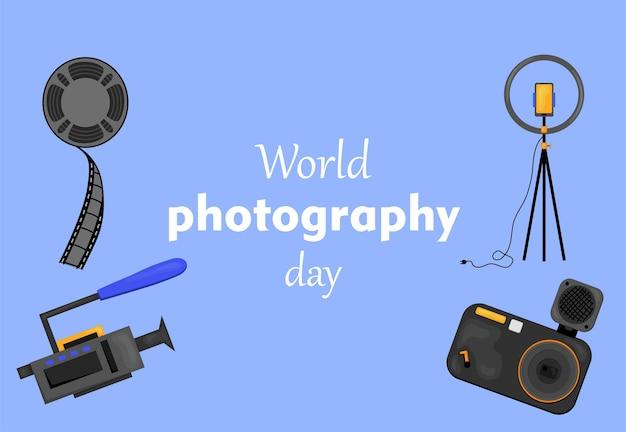 세계 사진의 날 - 8월 19일의 벡터 그림.