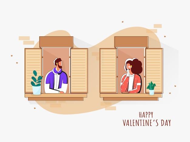 해피 발렌타인 데이 개념에 대 한 그들의 창에서 서로 찾고 젊은 부부의 벡터 일러스트 레이 션.