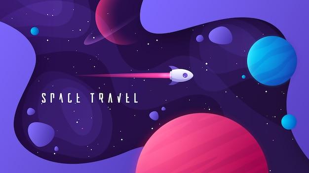 宇宙空間、星間旅行、宇宙、遠方の銀河のトピックに関するベクターイラスト。