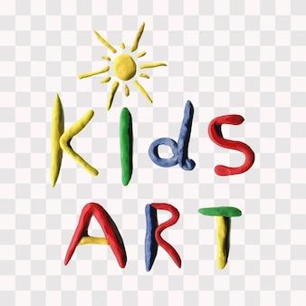 Vector illustration of plasticine sun with text kids art. creativity kids handmade.