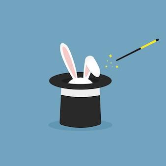 Vector illustration rabbit in magic hat. flat