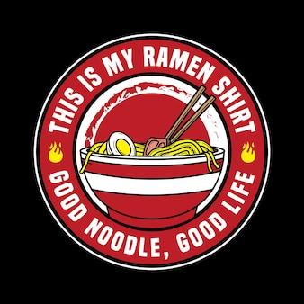 Vector illustration of ramen udon noodle with vintage retro badge emblem style in black background