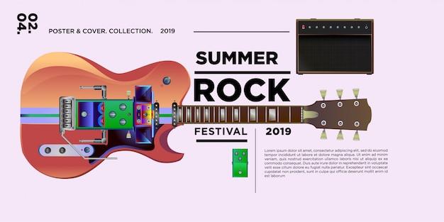 Фестиваль рок-музыки и гитары векторные иллюстрации