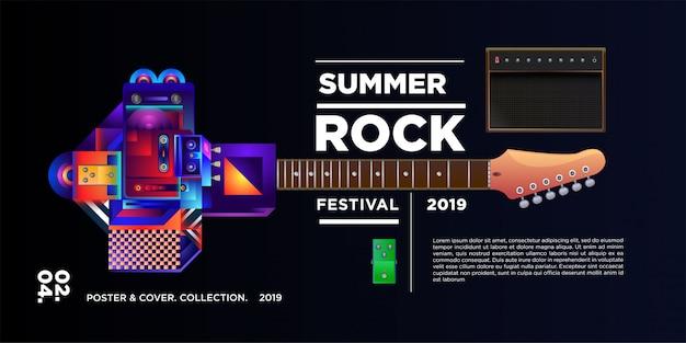 ベクトルイラストロック音楽とギターフェスティバル