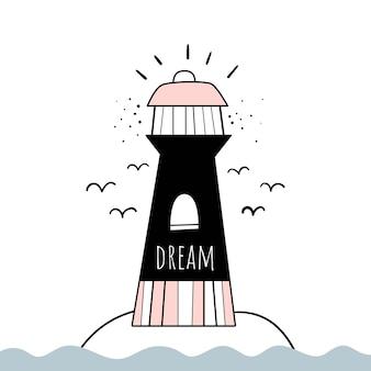 Vector illustration in scandinavian style lighthouse