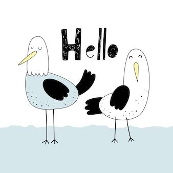 Vector illustration in scandinavian style seagull