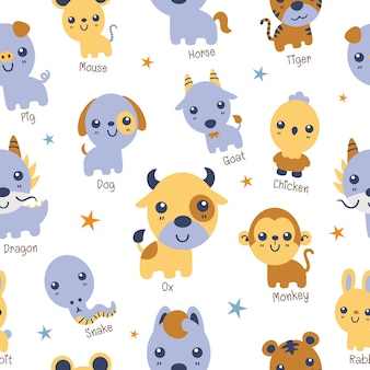 Vector illustration seamless pattern with chinese zodiac