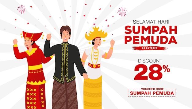 Vector illustration. selamat hari sumpah pemuda. translation: happy indonesian youth pledge. suitable for greeting card, poster and banner