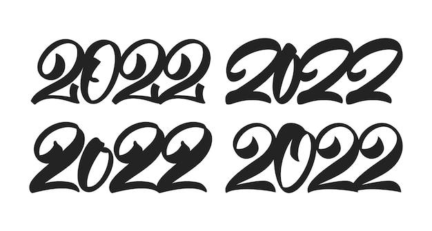 ベクトルイラスト:2022年の手レタリングのセット。明けましておめでとうございます。中国語書道