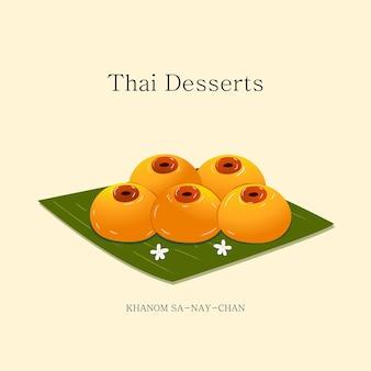 Vector illustration thai dessert made with egg yolks and sugar  vector eps 10