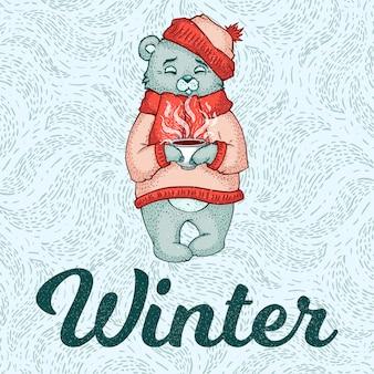 Vector illustration of white polar bear in red scarf